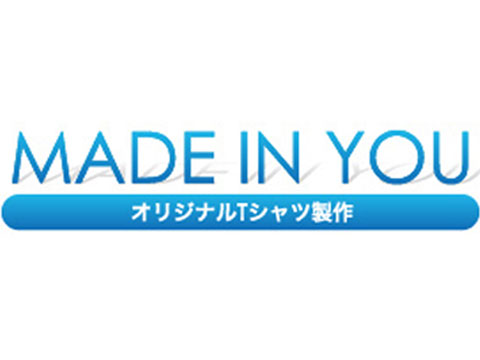 MADE IN YOU